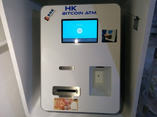 Hvad er Bitcoin Currency 3 (bitcoin ATM)